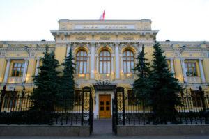 zentralniy_bank_rossii